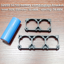 Get more info on the 10pcs/lot 32650 32700 32900 Lithium Battery Universal Combination Bracket Fixed Base Buckle Connection Assembly