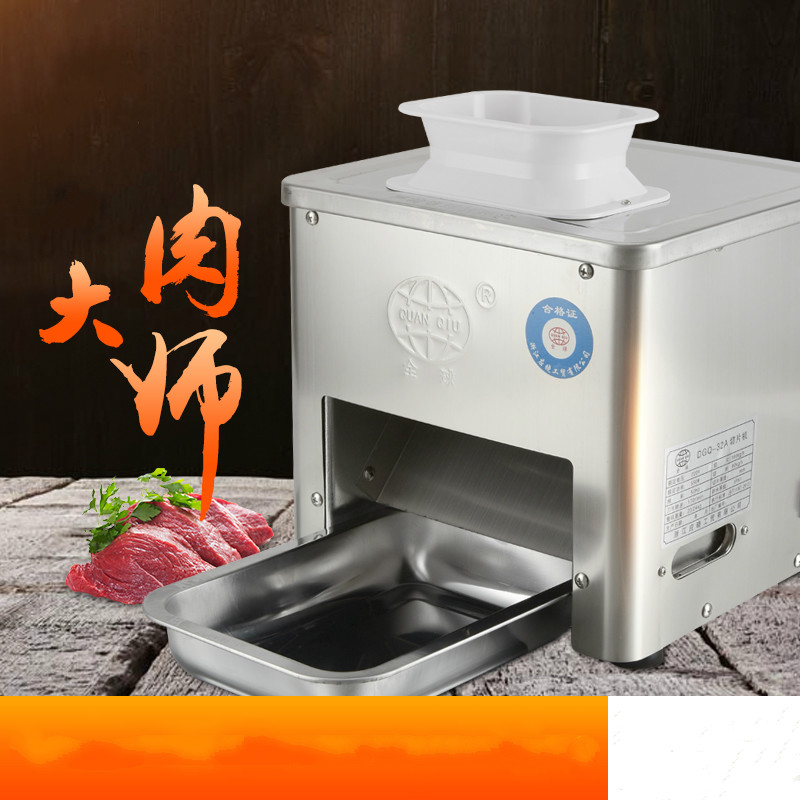 32B 550W multi-function stainless steel Meat cutting machine Commercial Slicer Desktop Automatic electric dicing machine electric steel meat cutting machine commercial meat slicer automatic slicer minced cutting machine xz qsj a530