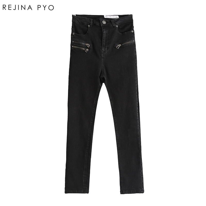 RejinaPyo Women Women Chic Black Solid Zippers Pants Button Pockets Slim Style Lady Casual Fashion High Waist Skinny Trousers
