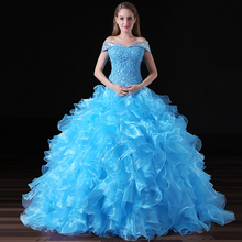 BacklakeGirls Wedding Style Ball Gown Quinceanera Dresses