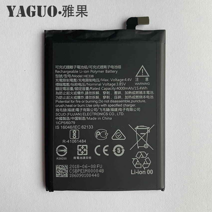 High Quality HE338 4000mAh Replacement Battery Original Real Capacity HE 338 For Nokia 2 Nokia2 Cellphone