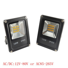 2PCS LED Flood Lights 10W SMD 5730 Ip65 Waterproof Flood Lamp Yard Garden Lighting Outdoor Wall Floodlights AC85-265V orAC/DC 12