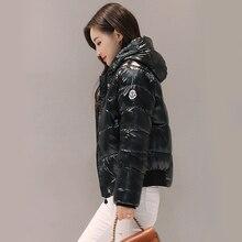 2018 winter parka new fashion slim slimming ultra-short cotton coat female student jacket thick clothing