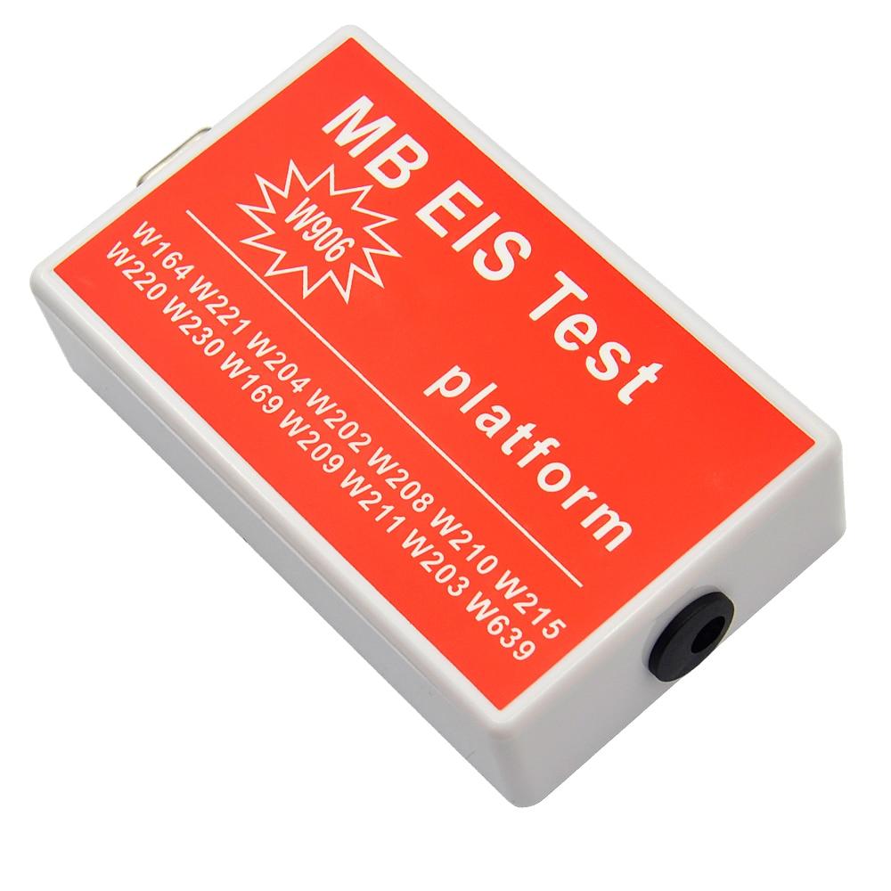 TA02 MB EIS (21)