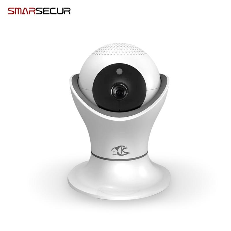 SMARSECUR smart IP Camera Network Wireless 2.0MP 1080P HD Camera CCTV Security Camera Home Security Baby Monitor HD wifi camera