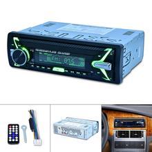 12 فولت 1 الدين 4x60 واط بلوتوث راديو السيارة الصوت ستيريو MP3 لاعب 7 اللون ضوء الجبهة انفصال لوحة دعم SD/FM/AUX/USB