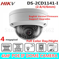 Free Shipping New Arrival HiK 4 0 MP CMOS Network Dome Camera DS 2CD1141 I Replace