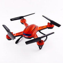 JJRC H12C RC Helicopter RC Drone Quadcopters Dron 2.4G Remote Control Helicopter 4CH 6Axis X5C Aircraft Without Camera