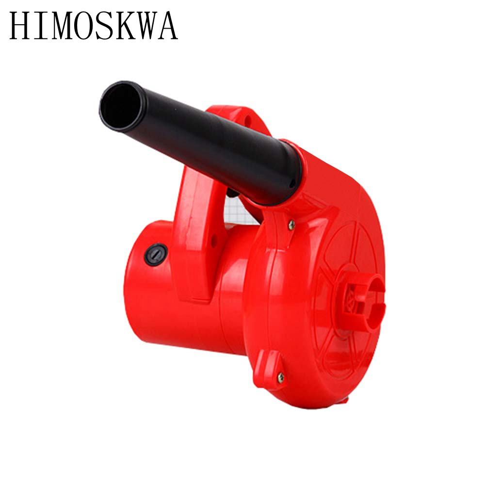 HIMOSKWA 700W 220V High Power Blower Air Blower Portable Hand Operated Electric Blower For Cleaning Computer Dust