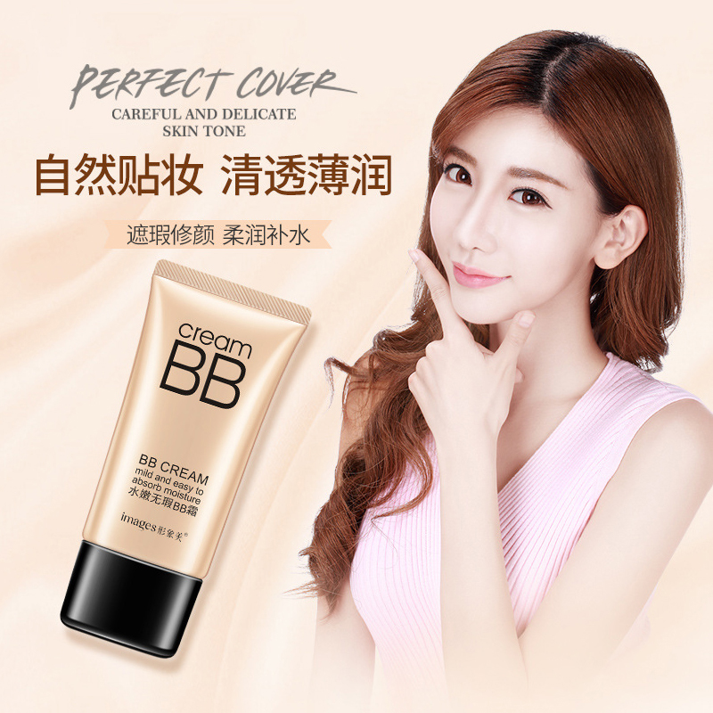 BB Cream Long Lasting Oil Control Moisturizing Cover Concealer Whitening Foundation Base Face Makeup Cosmetic