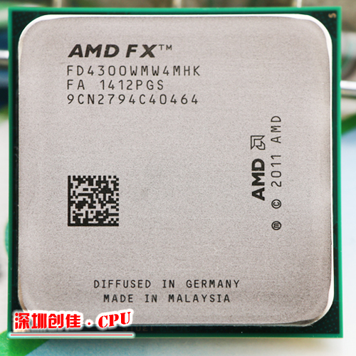 Free Shipping AMD FX 4300 AM3+ 3.8GHz 8MB CPU Processor FX Serial Shipping Free Scrattered Pieces FX-4300 Fx4300