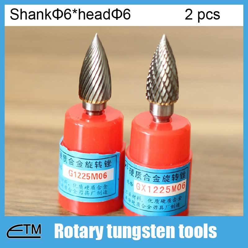 2pcs dremel Rotary tool heart arrow shape tungsten twist drill bit for metal wood stone bone drilling shank 6mm head 6mm DT074 6mm drill bit 145mm cutting diameter