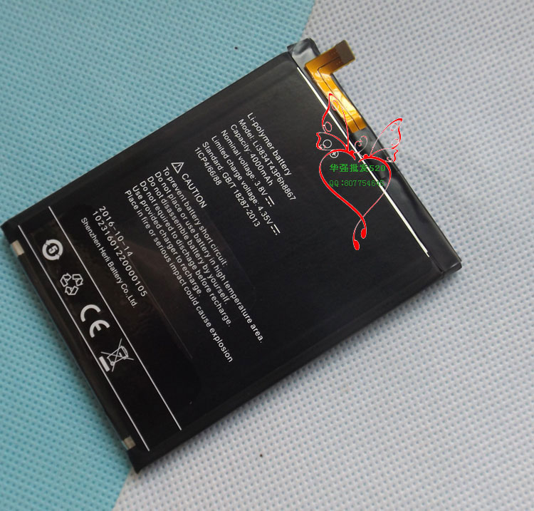 <font><b>UMI</b></font> супер Батарея 4000 мАч 100% оригинал новый замена аксессуар аккумуляторов для <font><b>UMI</b></font> супер сотовый телефон