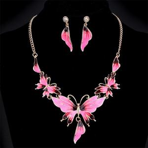 MINHIN Vintage Pink Butterfly