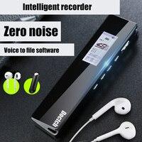 Новый Топ HD нулевой рабочий звук умный цифровой рекордер Встроенный аккумулятор поддержка 60 м расстояние запись сроки ленты