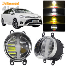 4in1 Car H11 LED Bulb Kit 5000LM Fog Light Headlight High Low Beam DRL No Error 12V For Toyota Avensis 2015 2016 2017 2018(China)