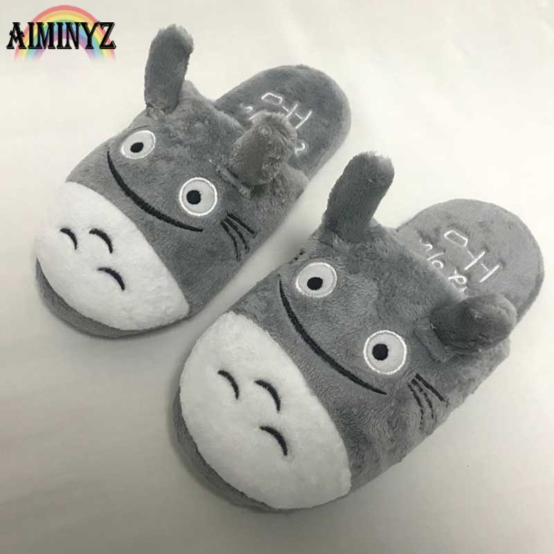 Totoro Slippers Animal Funny Women Rubber Couples Shoes Short Plush Platform Ladies Cute Fur Flat Funny Indoor Girls Boys Home 2017 totoro plush slippers with leaf pantoufle femme women shoes woman house animal warm big animal woman funny adult slippers page 8