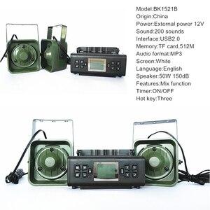 Image 2 - デコイ鳥発信者トラップサウンドデバイスエレクトロニクス鳥狩猟おとりプレーヤー内蔵 200 鳥の声 2*50 ワット 150dB 狩猟商品
