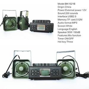 Image 2 - Dispositivo de sonido para trampa de llamador de pájaros, dispositivo electrónico para señuelos de caza, con 200 de voz integrada, 2x50W, 150dB, artículos de caza