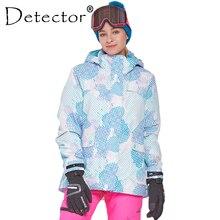 Женская лыжная куртка с детектором, водонепроницаемая ветрозащитная термальная куртка, куртка для походов, кемпинга, велоспорта, зимняя Лыжная куртка