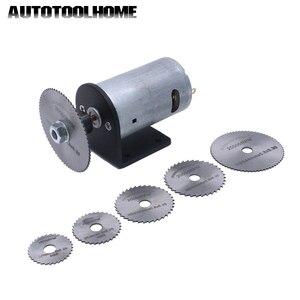 Image 1 - Mini scie électrique multifonction 24V cc, ensemble de moteur magnétique à couple élevé, lames de scie circulaire avec support, pour bricolage, jouet de voiture