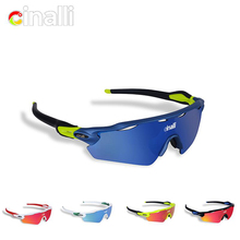 d8de9ddcef Naga sire CINALLI C-078 sol ciclismo deporte al aire libre gafas  protectoras TR90 gafas