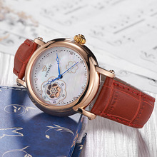 Flower Leather Mechanical Watch