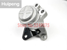 Car High quality engine support mount transmission Engine Support Mount for Mondeo IV 2.3L 7G916F012FE