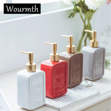 WOURMTH 475ML Ceramic Bathroom Hand Pump Lotion bottle 4 Color Hotel Shampoo Bottle porcelain Home bathroom products