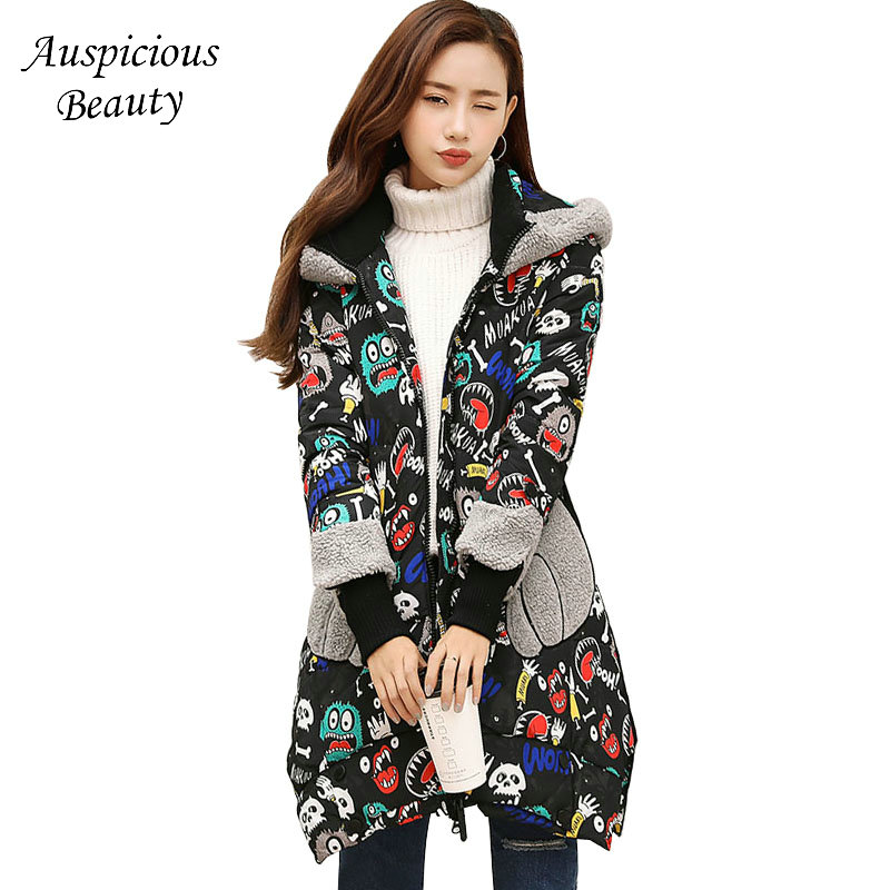 2017 Winter New Women Down Coat Female Cartoon Printing Down Jackets Sweet loose Outwear Winter Jackets Thickened Hooded CX50