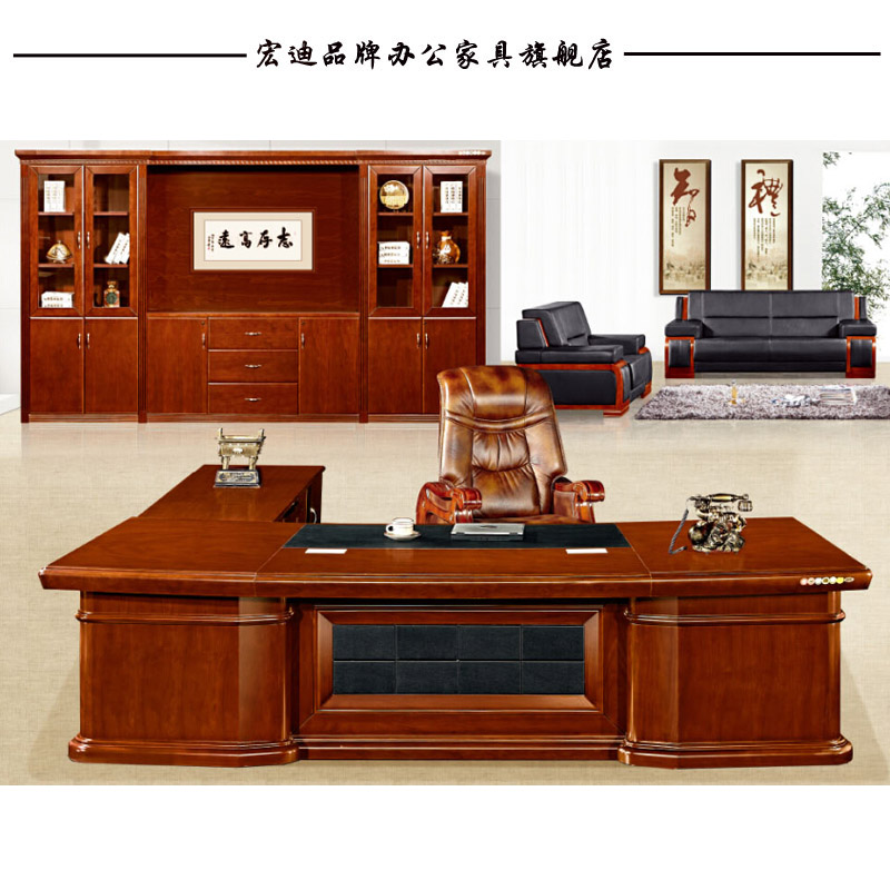 Taipan desk manager table office furniture Daban Tai president