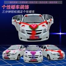 New Style Wedding Car Decorative  Flower Suit Vice Adornment Supplies