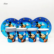 20pcs/set Plate/Cup Disney Mickey Mouse Kids  Birthday Decoration Party Supplies Favors