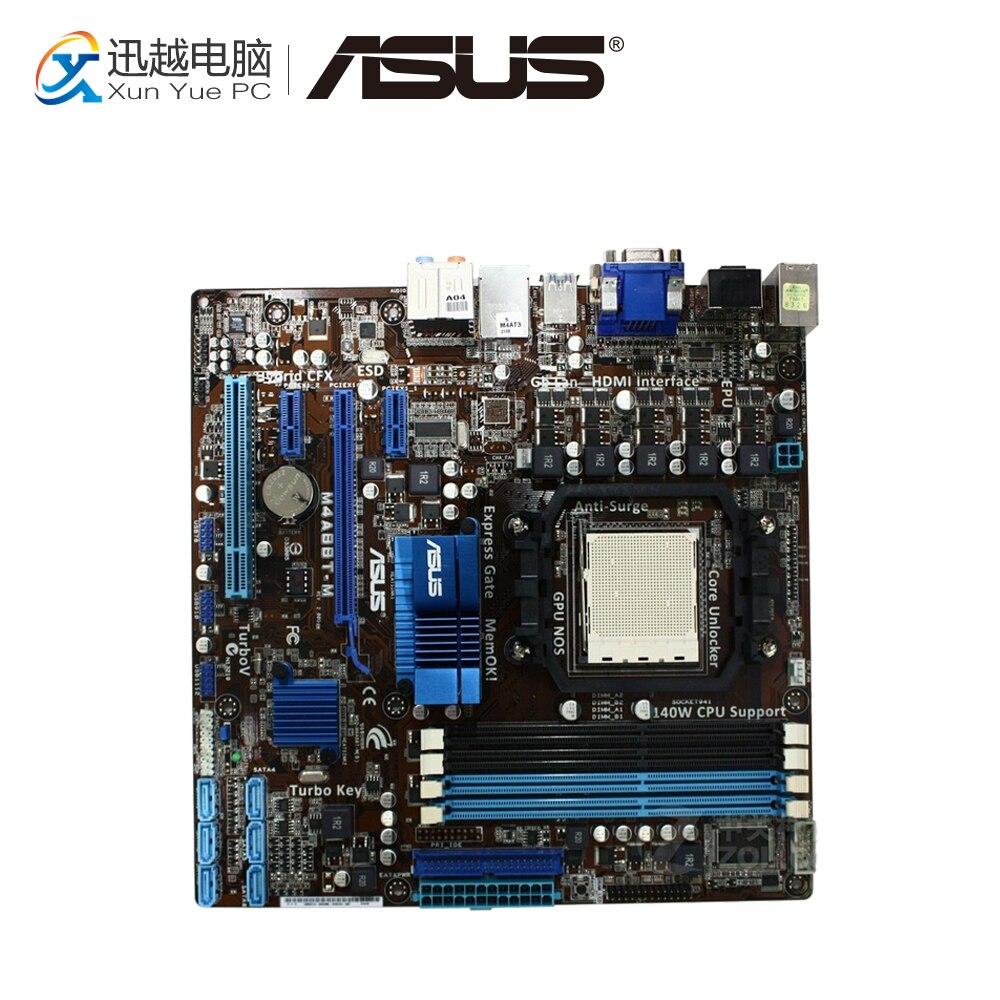 все цены на Asus M4A88T-M Desktop Motherboard 880G Socket AM3 DDR3 SATA II USB2.0 uATX