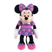 Peluche Minnie Púrpura de 48 cm