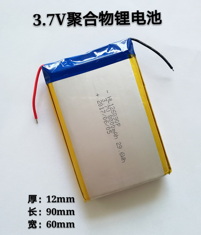 126090 polymer lithium battery <font><b>8000mAh</b></font> Ma <font><b>3.7V</b></font> volt square soft pack lithium ion rechargeable battery image
