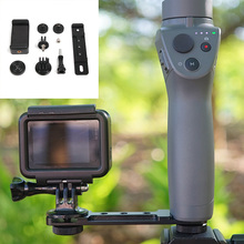For DJI OSMO Mobile 2 Hand Stabilizer Smartphone Clip Holder Sport Action Camera Monitor Mobile phone monitor Extension bracket