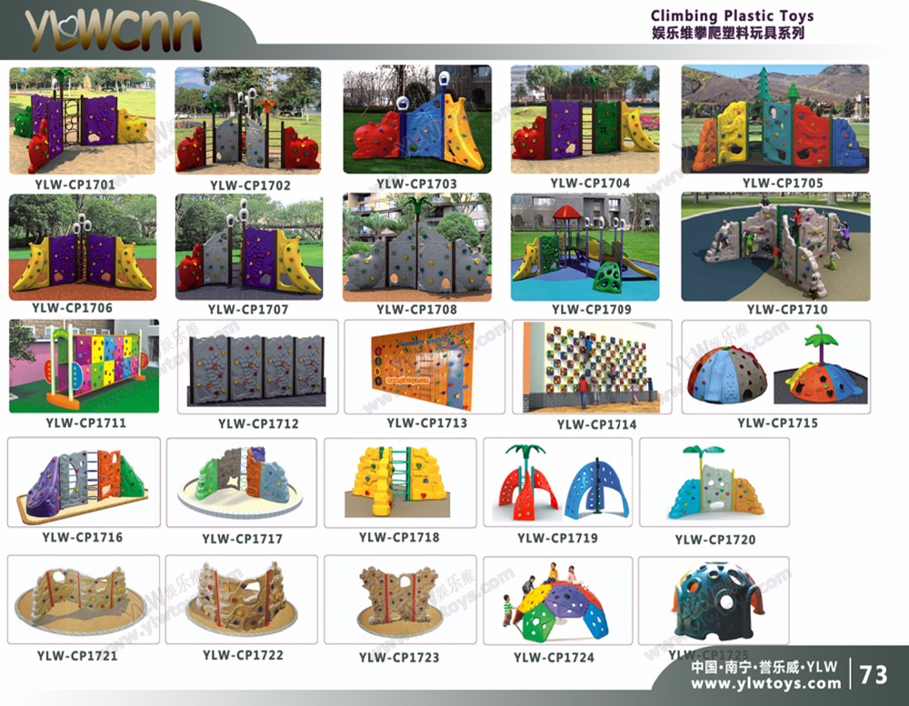 Children plastic rock climbing wall,kids amusement equipment,amusement playground toys multifunctional professional handle pulley roller gear outdoor rock climbing tyrolean traverse crossing weight carriage fit