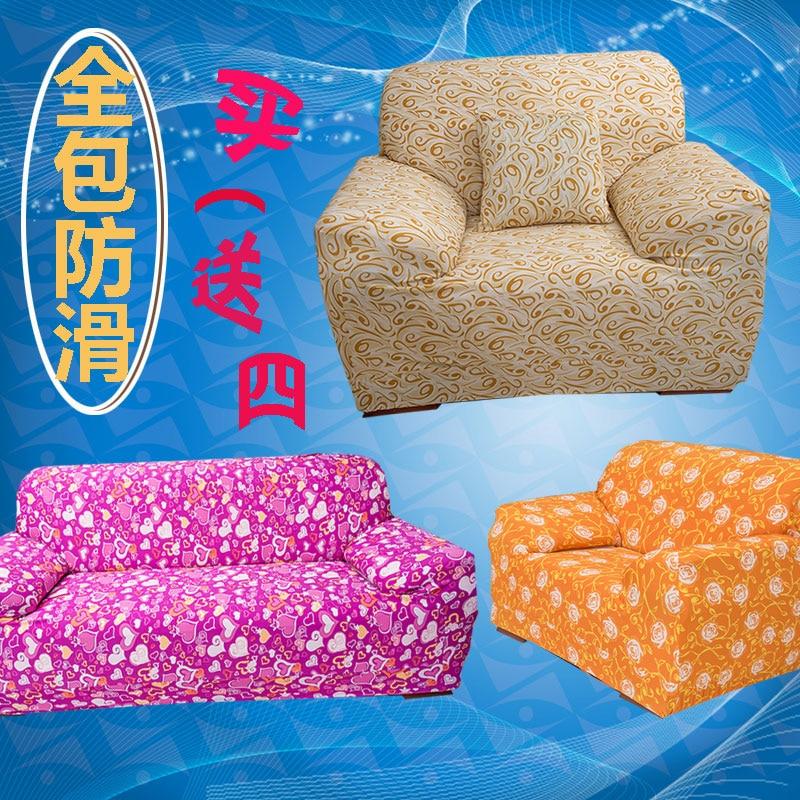 achetez en gros tissu couverture canap en ligne des. Black Bedroom Furniture Sets. Home Design Ideas