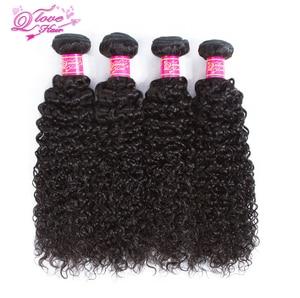 Queen love Волосы Кудрявые кудрявые человеческие волосы волнистые 4 пучка Remy волосы натуральный цвет афро кудрявые волосы для наращивания