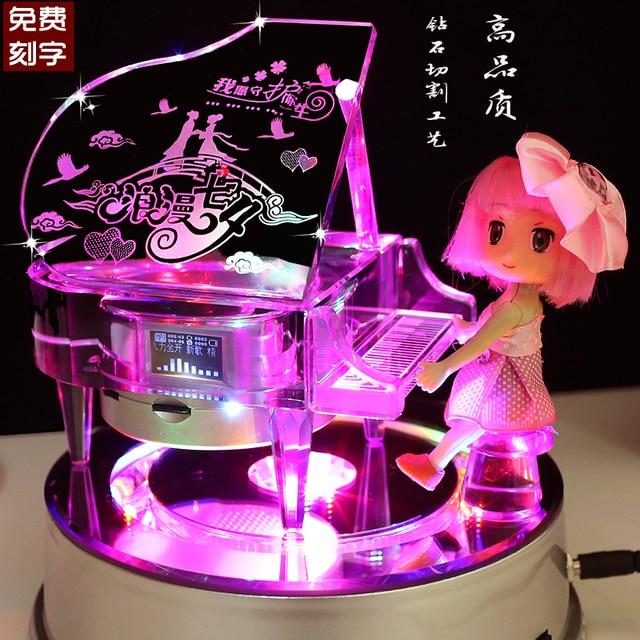 Crystal Piano Music Box Music Box Sky City Birthday Gift Girlfriend