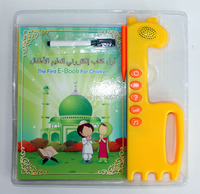 Quran Learning With The Arabic And English E BOOK For Kids Quran Educational Toys Learning Machine
