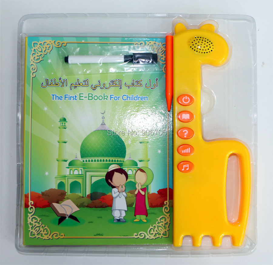 Quran Learning with the Arabic and English E-BOOK for kids,quran educational toys learning Machine tablet for children image