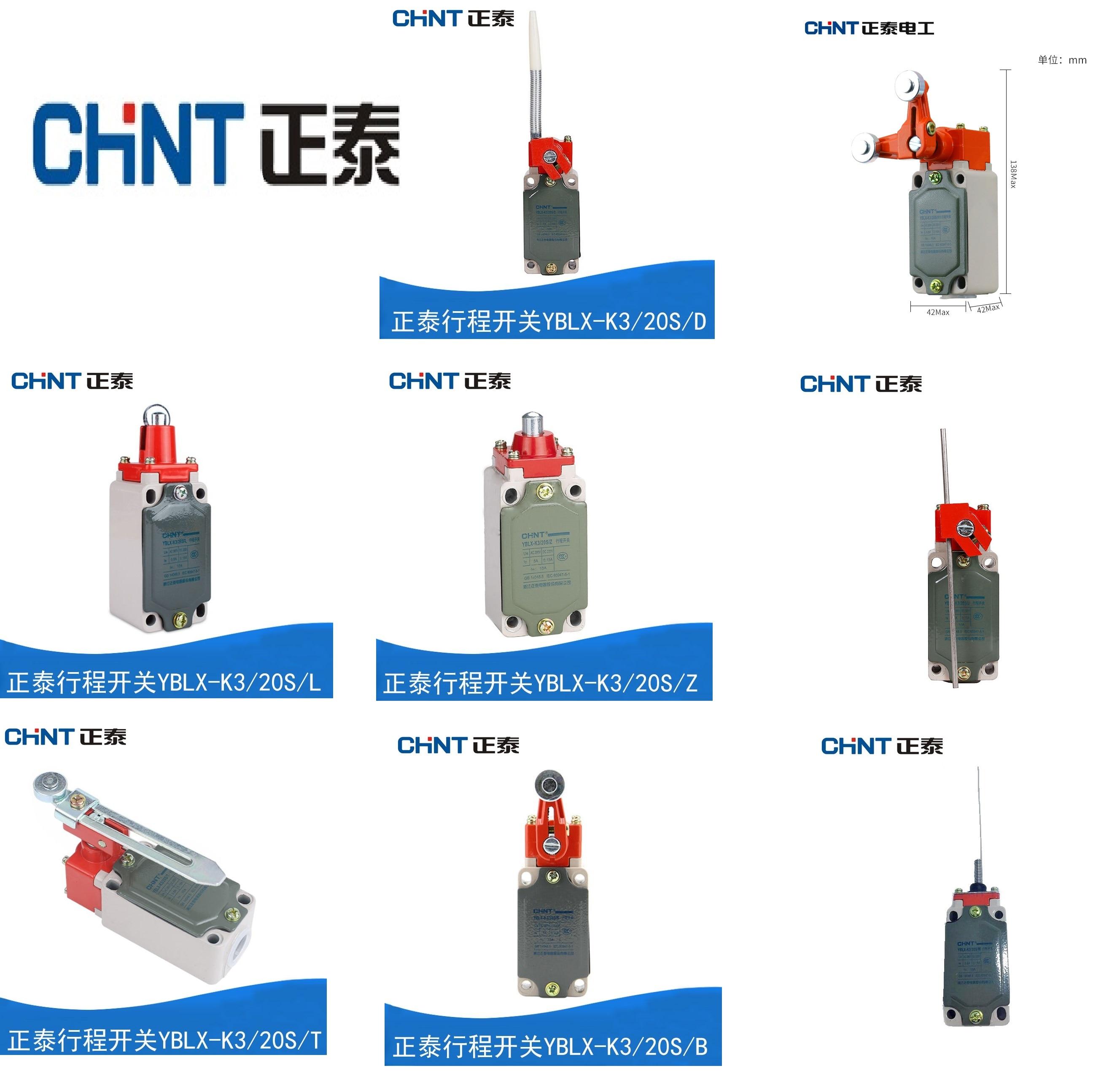 1PC Chint travel switch Limit switch YBLX-K3//20S//B