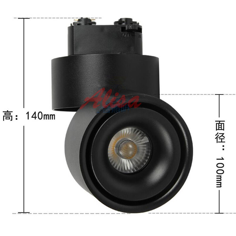 20w Led Surface Mounted: Aliexpress.com : Buy Dimmable COB LED Track Light 15W 20W