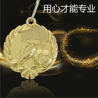 The Best Shooter Soccer Ball Medal Football Medal Souvenir Football Fans Zinc Alloy Football Match Sport