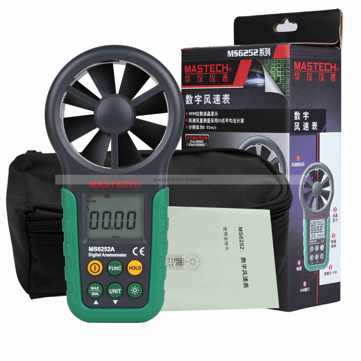Me029 Mastech Ms A Handheld Digital Anemometer Wind