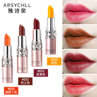 Makeup Beauty Matte Lipstick Long Lasting Tint Lips Cosmetics Lip Stick Maquiagem Make Up Lips Red Batom Female Korean Cosmetics