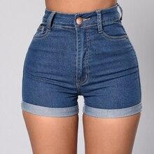 Las mujeres de cintura alta pantalones vaqueros de las mujeres de moda de verano Pantalones cortos de Denim de corte Slim Casual Vintage prensa pantalones cortos de mezclilla