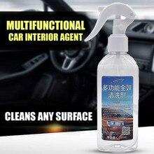 Средство для чистки автомобиля многофункциональный автомобильный внутренний агент Универсальный Авто чистящий агент 200 мл Прямая#19813